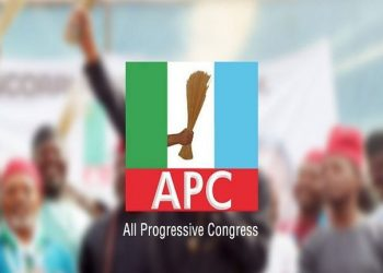 Lekki Massacre/ENDSARS: An Assessment Of APC's Chances Of Re
