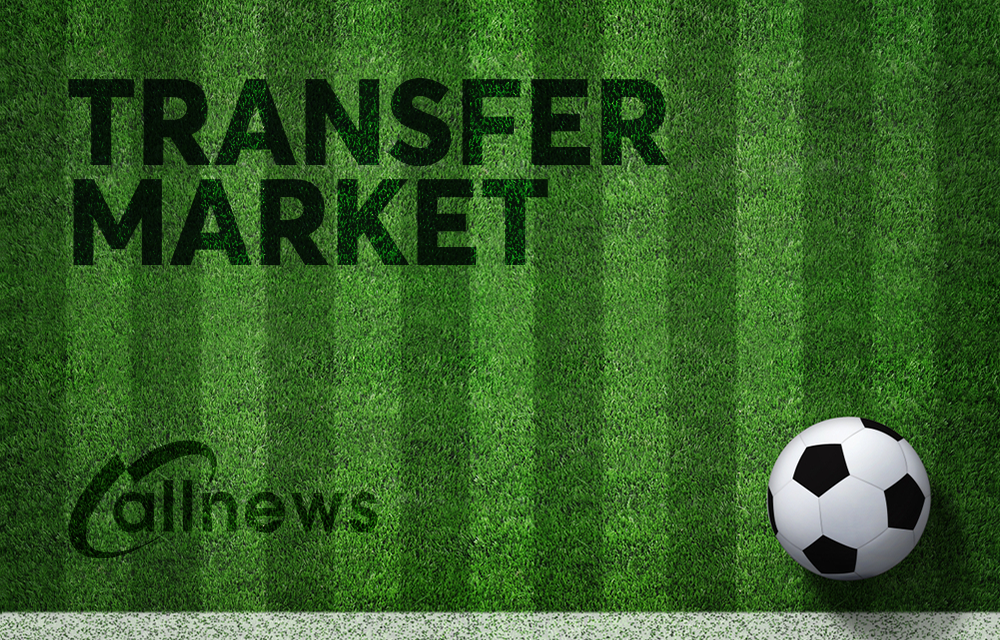 Latest Transfer News Roundup For Today Fri Sept 18th 2020